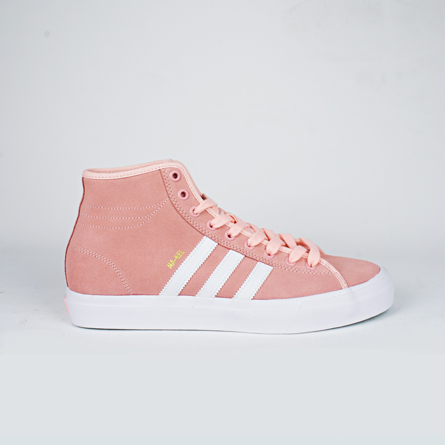 Adidas  The Brand Stripes Shoes